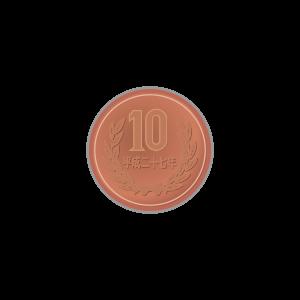 10円1枚