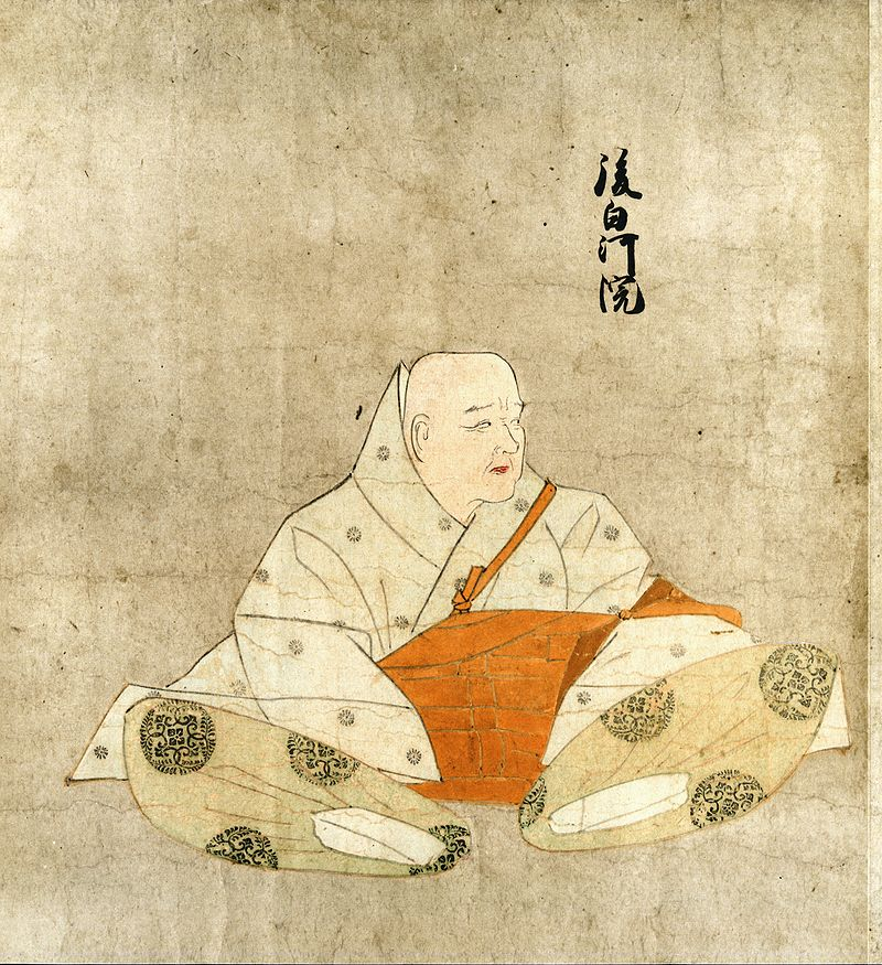 800px-emperor_go-shirakawa2