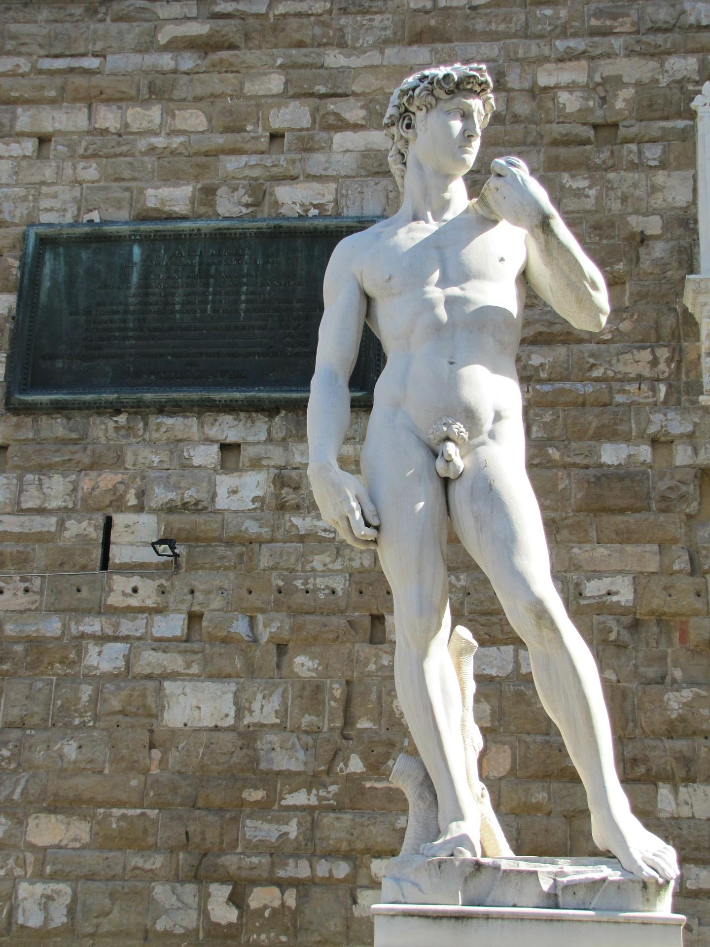 ミケランジェロの『ダビデ像』