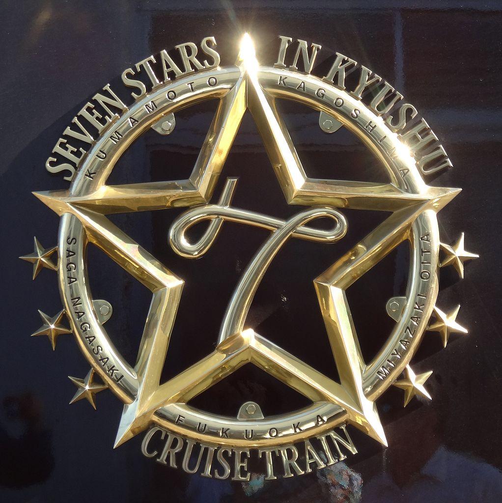 Seven_Stars_in_Kyushu_Emblem_01