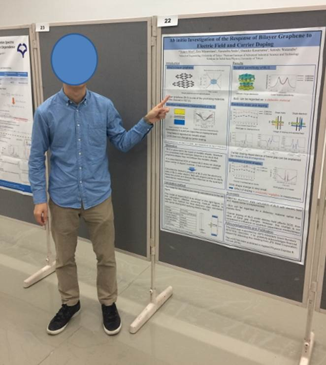 poster_gakkai