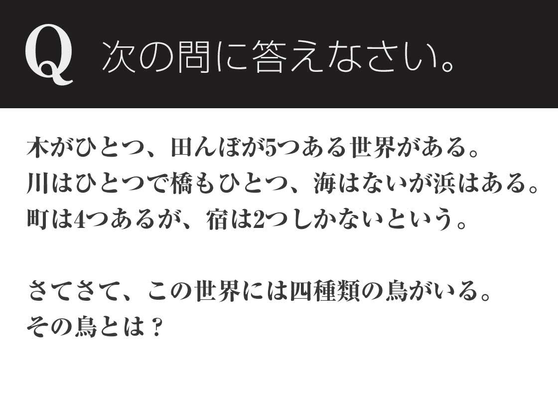 学部 伊沢 拓司