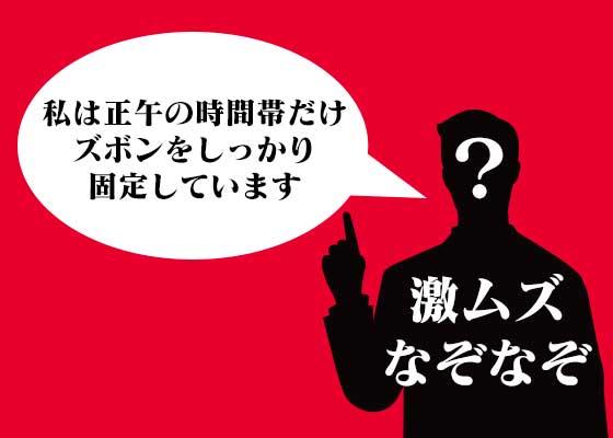 難問 謎謎 【超難問】大人向け激ムズなぞなぞ90問! tmh.io