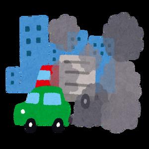 自動車の排ガス規制