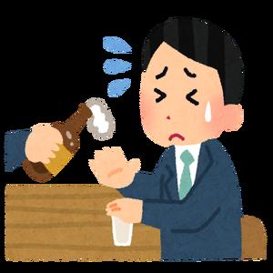酒の製造・販売の禁止