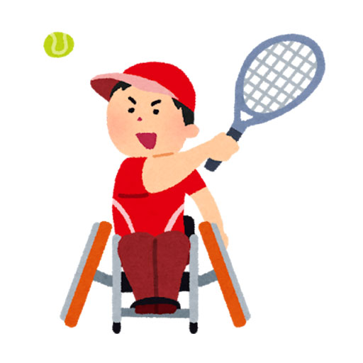 車いすテニス