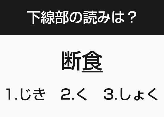 そう ない 漢字 読め 小学生 読め で