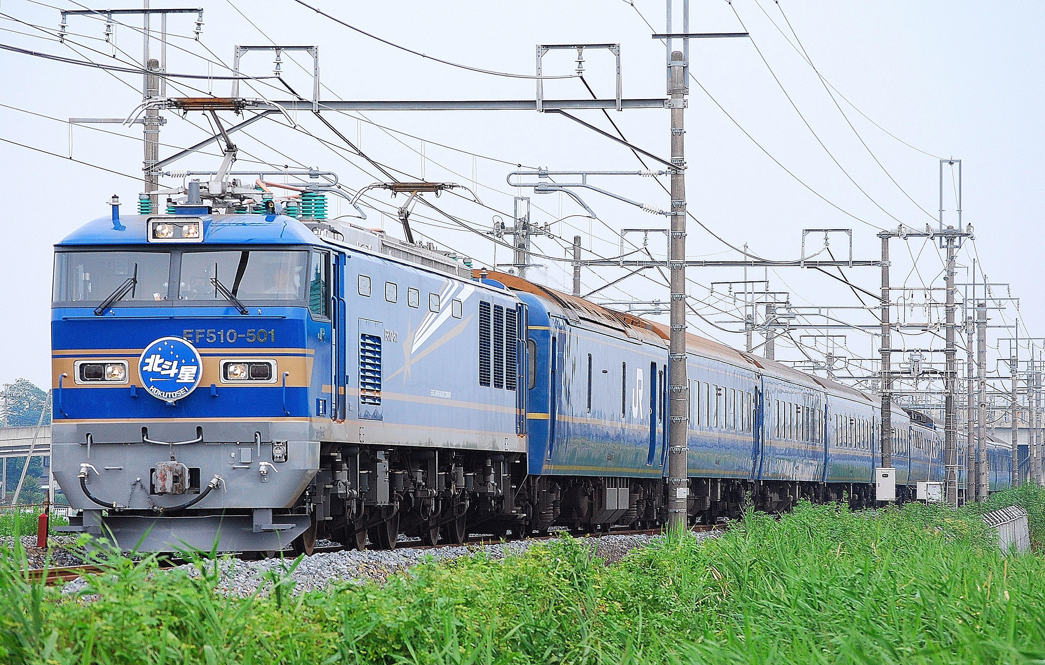 EF510-501_hokutosei