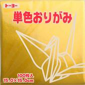 折り紙(きん)100枚
