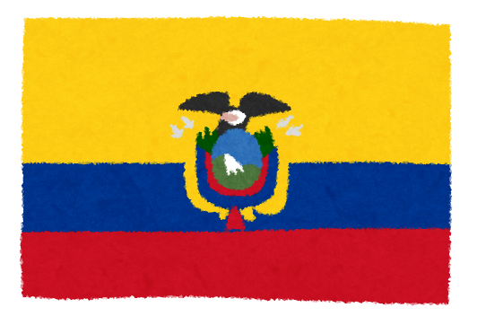 エクアドル